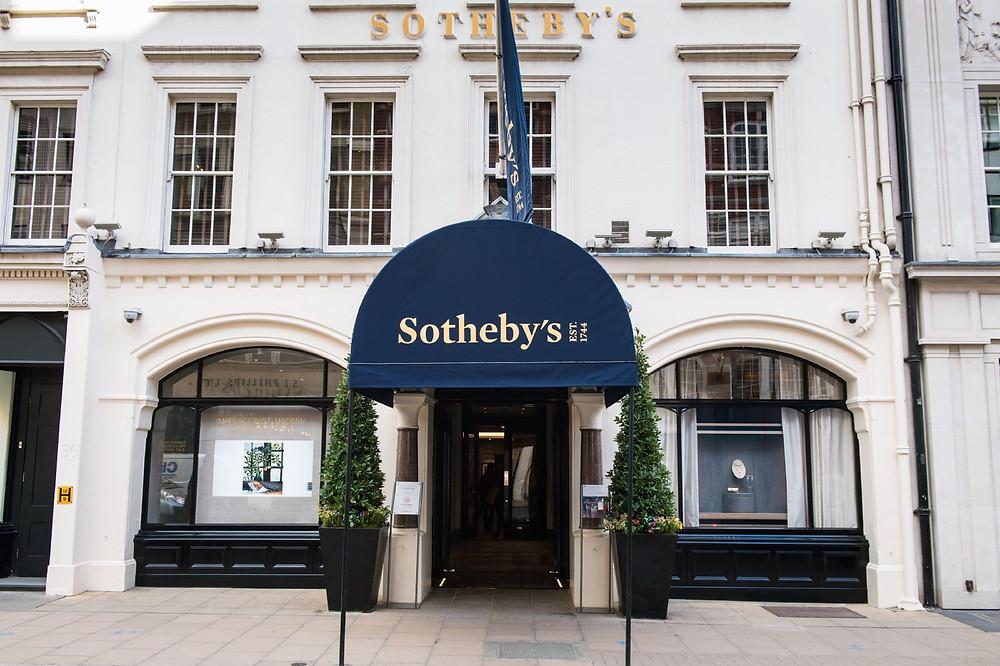 Аукционный дом Sotheby's в Лондоне