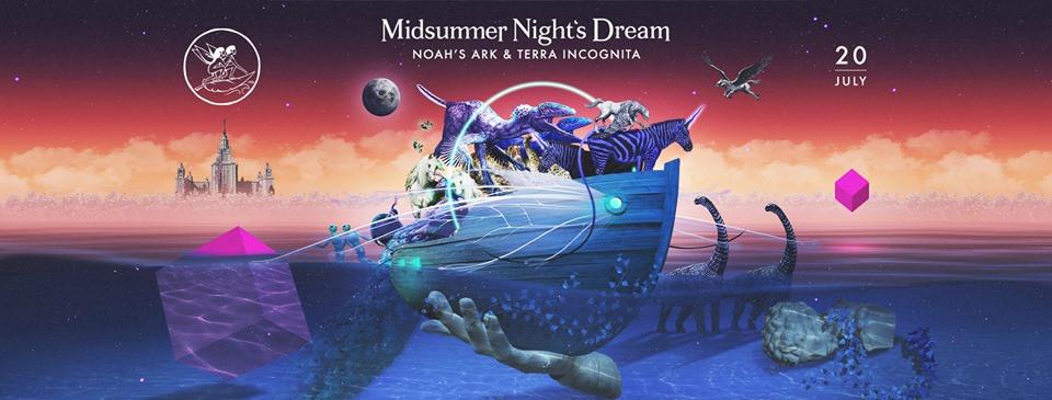Постер мероприятия Midsummer Night's Dream 2019