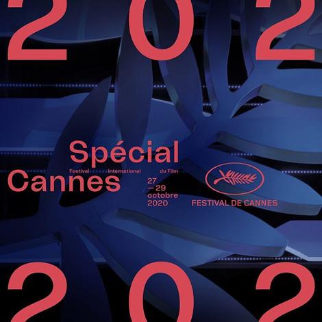 Каннский кинофестиваль всё-таки состоится офлайн