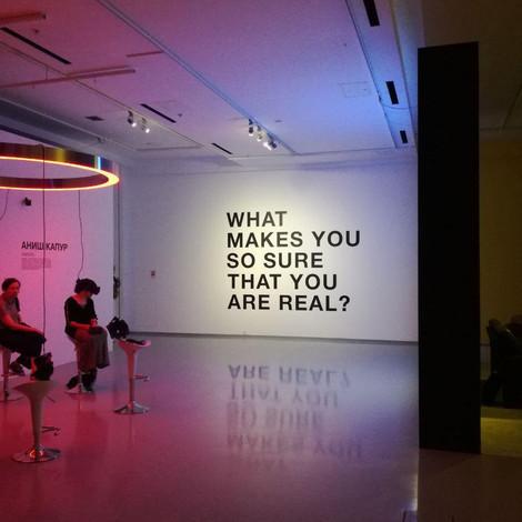 Чего ждать от выставки «VR: Новые законы искусства» в МАММ?