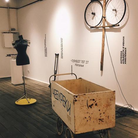 Открытие выставки «Новый вещизм: от инструмента к скульптуре» в Omelchenko Gallery