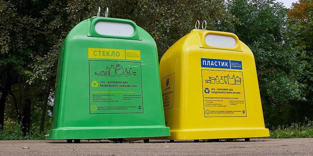 Пункты раздельного сбора бытовых отходов