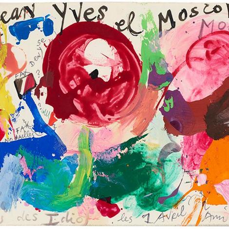 Онлайн-аукцион Christie's 100: где купить произведения искусства по доступной цене