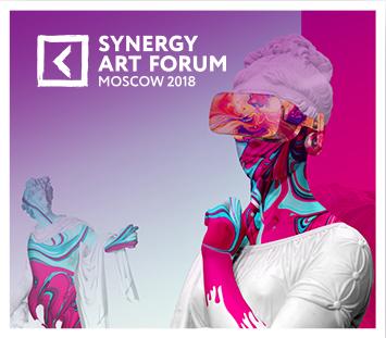 Впечатления от SYNERGY ART FORUM