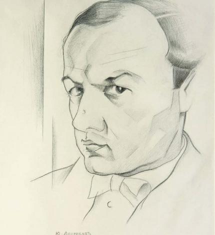 Выставка портретиста и иллюстратора Юрия Анненкова как способ услышать аромат прошлого