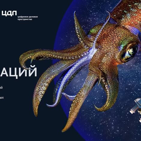 Фауна инноваций: в центре Москвы «ожили» полотна с животными-изобретателями
