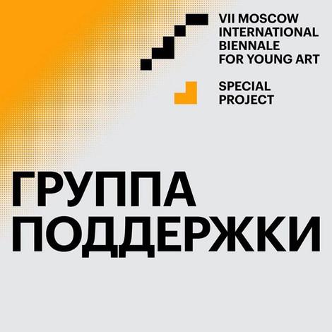 В Москве стартовала седьмая выставка Cube.Moscow