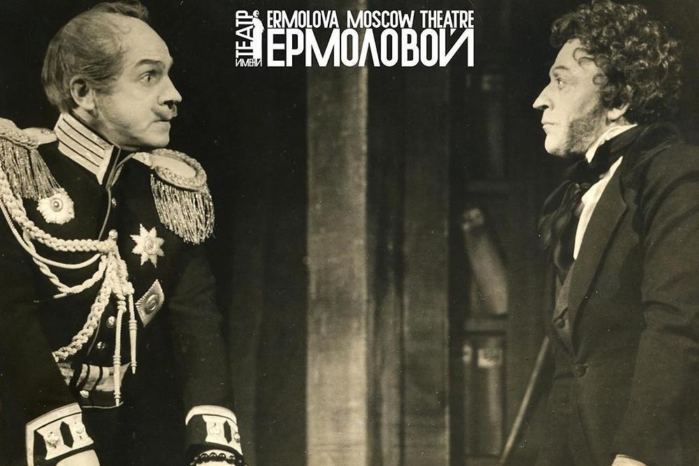 Спектакль «Пушкин» в театре имени М.Н. Ермоловой, 1957, режиссёр В. Комиссаржевский. Источник: Instagram @ ermolova_theater