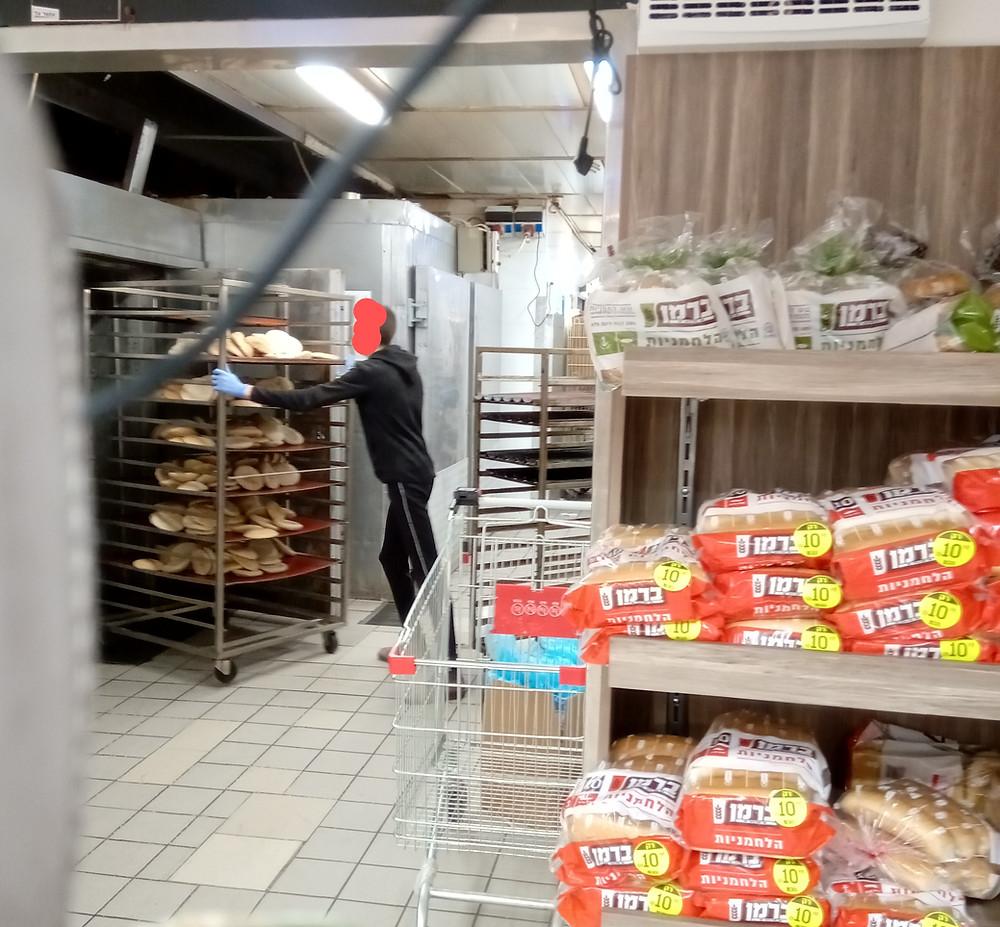 supermarket, coronavirus