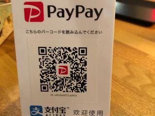 Paypayでのお支払いに対応出来るようになりました。