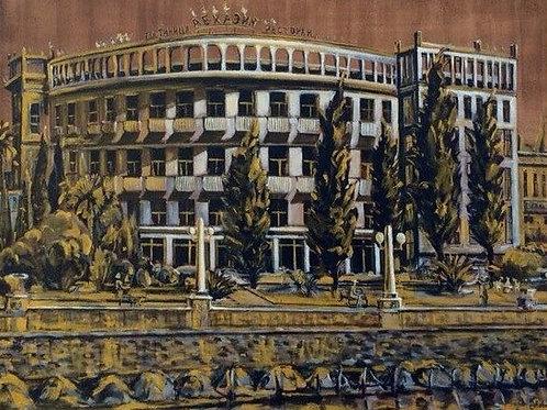 Гостиница Абхазии