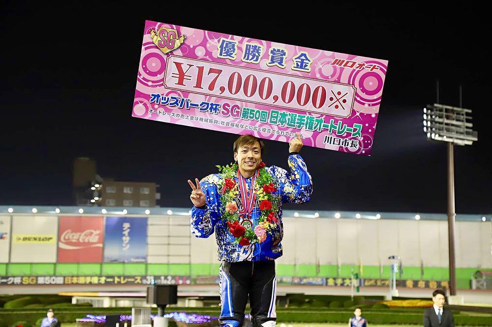 川口オートレース場で開催の日本一を決める「日本選手権オートレース」で優勝した青山周平選手