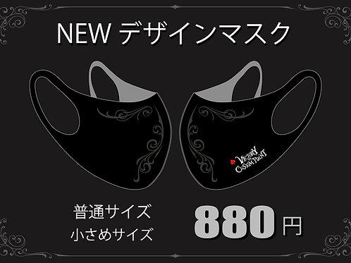 ピンストライプデザインマスク