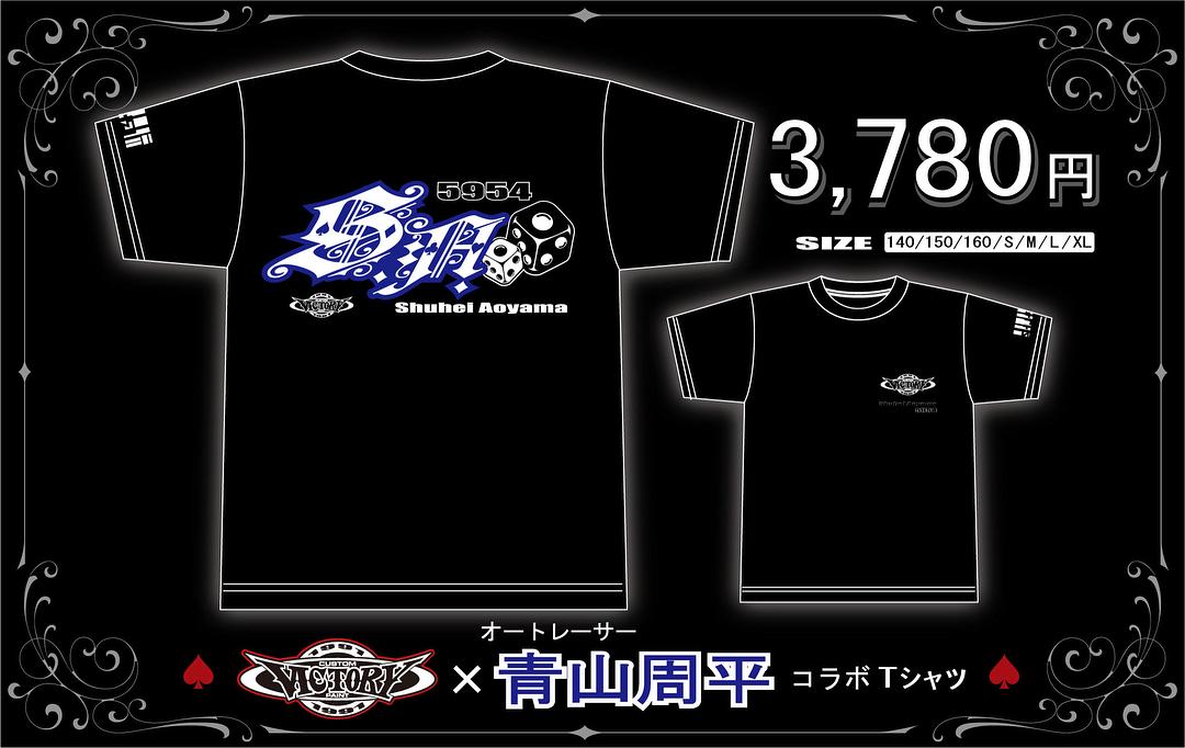 New design Tシャツ