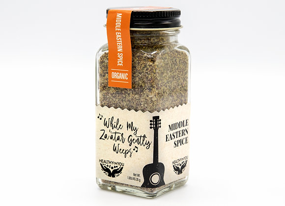 While my Za'atar Gently Weeps / Middle Eastern Spice - by Healthy on You