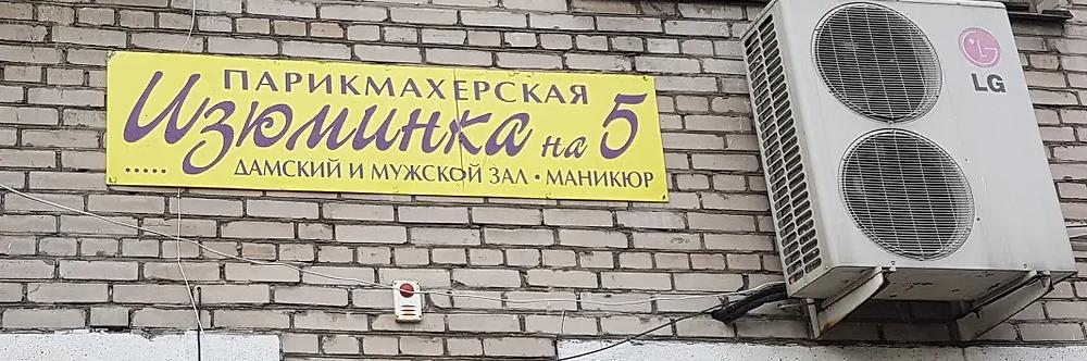 Залы для дам и для мужичья