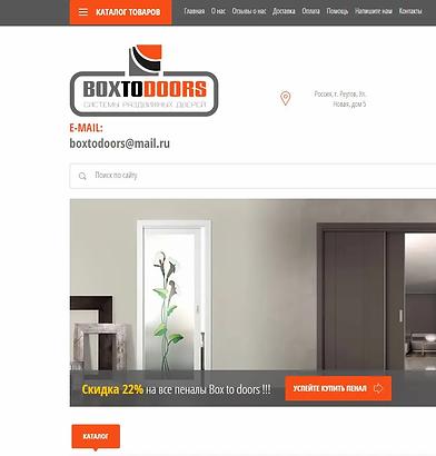 BoxToDoors.webp