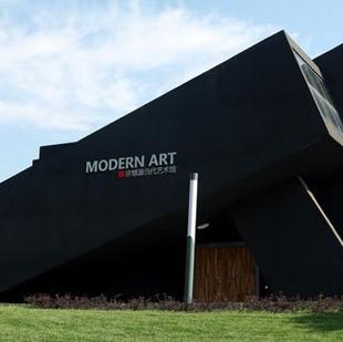 XLY MoMA