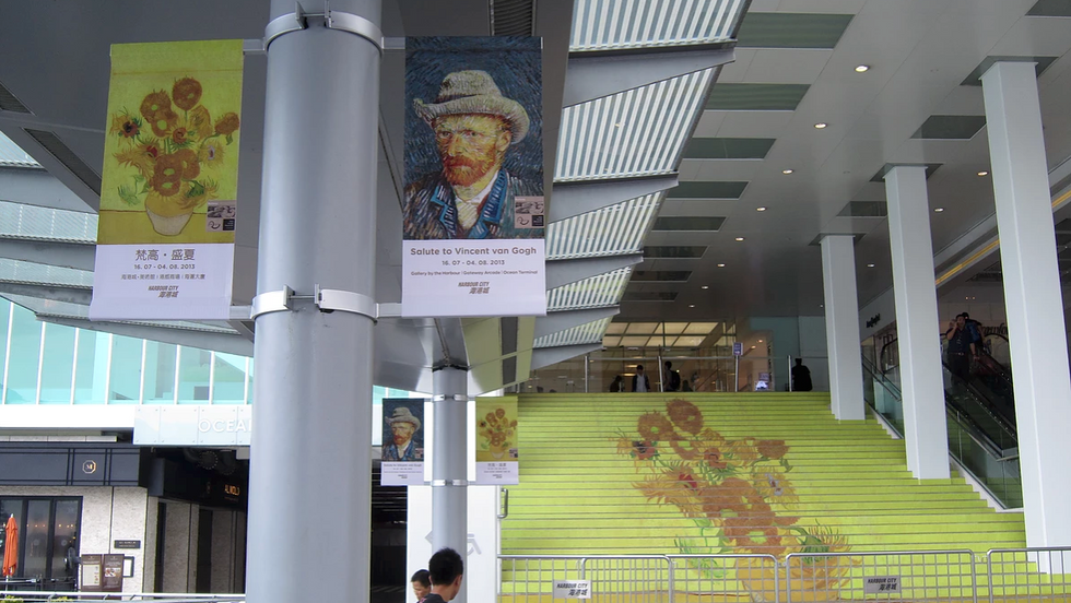 Van Gogh Harbour City Exhibition