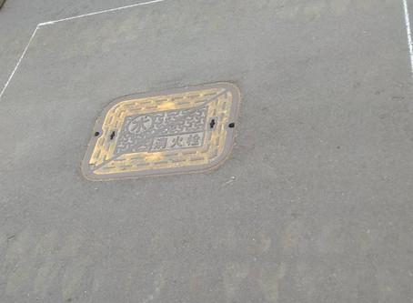 道路上消火栓