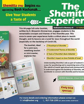 Shemitta Experience 5782 Flyear.jpg