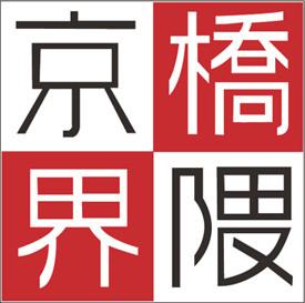 top-logo-350