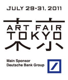 アートフェア東京2011に参加します。
