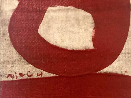 ブルーブルー展 vol.6