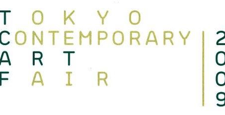 TOKYO CONTENPORARY ART FAIR 2009