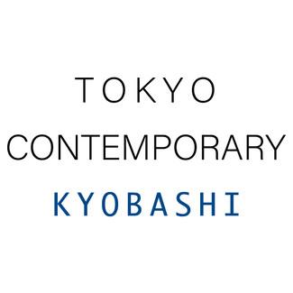 京橋から発信する現代アートの専門プロジェクトTOKYO CONTEMPORARY KYOBASHIを立ち上げました