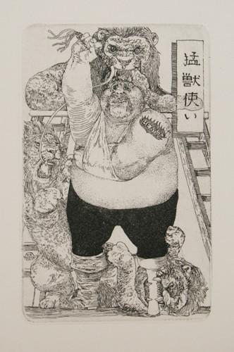 亀井清明「Beast」9×14cm エッチング・アクアチント ed.5