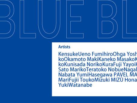 ブルーブルー展vol.8