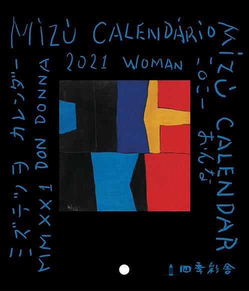 ミオズテツオ カレンダー2021 WOMAN