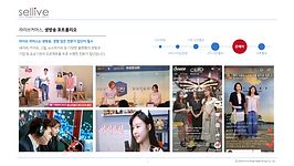 live_commerce_service_퍼니페이스.png