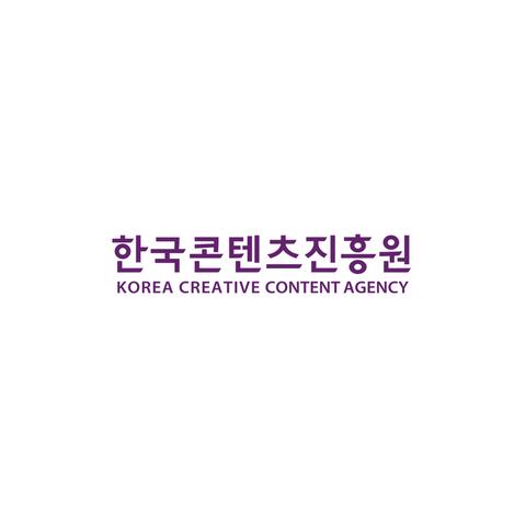 셀라이브_KOCCA_한국콘텐츠진흥원_라이브커머스_로고.png