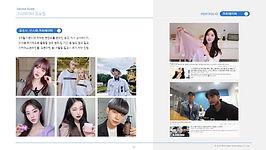 (주)퍼니페이스_마케팅서비스_안내서(상품소개)_상반기1.jpg