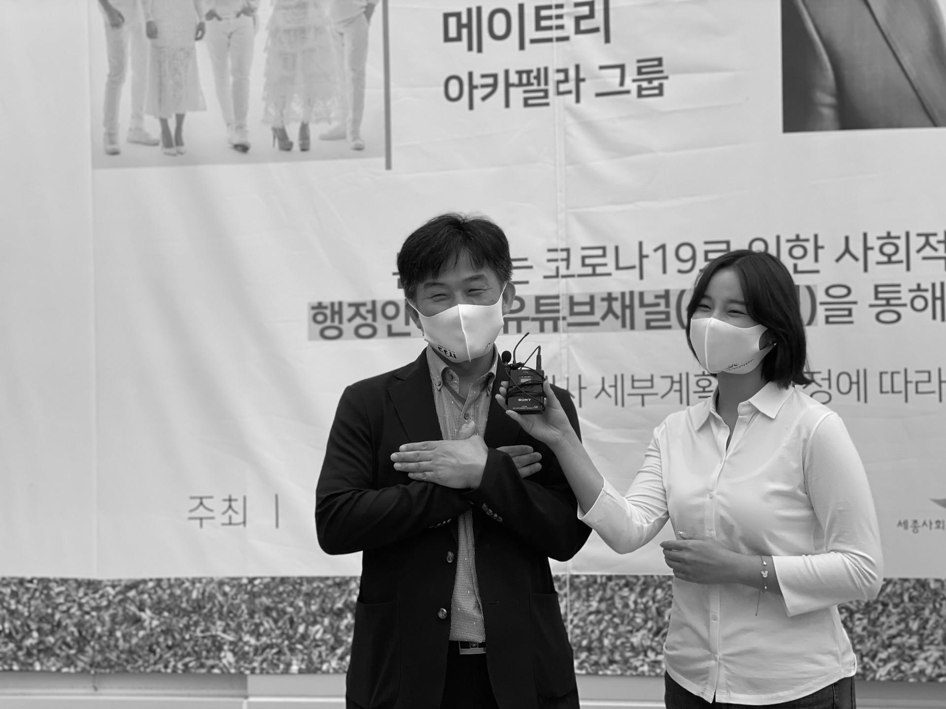 (주)퍼니페이스미디어그룹_ffmg_광고홍보대행 (6).jpg