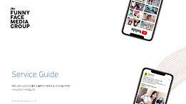 (주)퍼니페이스_마케팅서비스_안내서(상품소개)_상반기.jpg