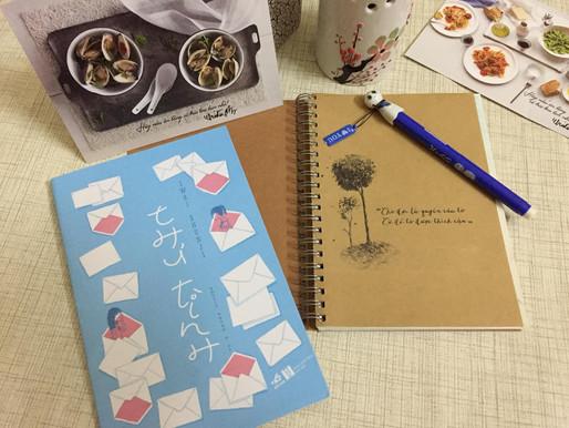 Thư tình | Iwai Shunji