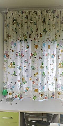 Cortinas infantiles a medida en Madrid | Madrid | Cortistor | Cortinas para habitación infantil | Tiendas de cortinas en Madrid