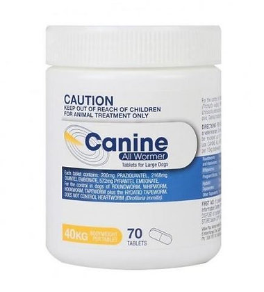CANINE ALLWORMER 40KG 70'S
