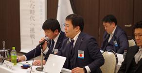 1月第一例会「新年総会・新年交礼会」