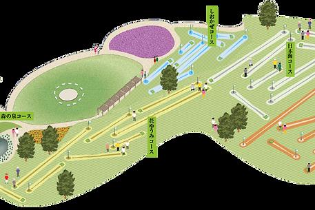 グラウンドゴルフコースMAP、天然芝、花ゆうみグラウンドゴルフ、認定コース