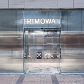 RIMOWA, Sun Plaza, Tsim Sha Tsui