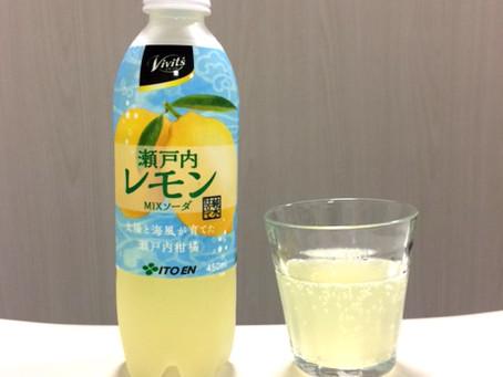 ネロリの島がある大崎下島のレモン入り!伊藤園の新商品「瀬戸内レモンMIXソーダ」