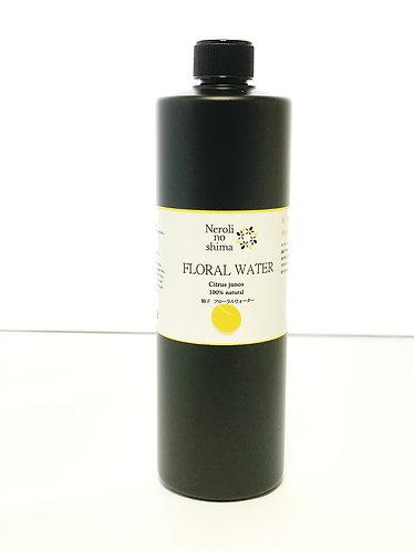 柚子 フローラルウォーター(芳香蒸留水)