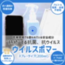 FB0511-200.jpg