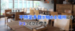 ドアノブ、食卓、事務所にウィルスボマー