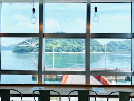 【ネロリの島Café】お盆期間の営業について