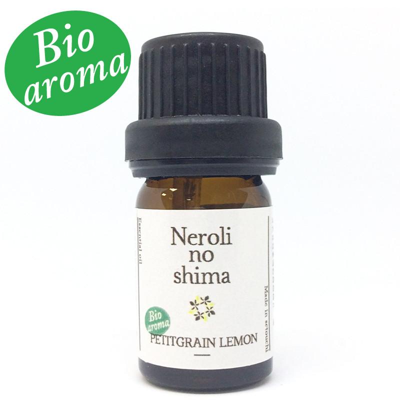Bioプチグレインレモンアロマオイル